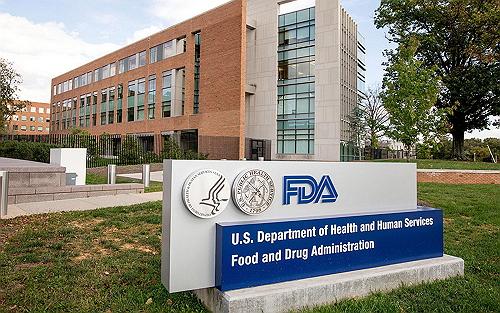 FDA总部.jpg