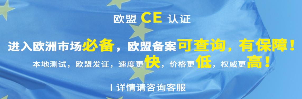CE图片.png